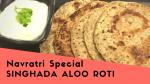 Singhada Roti - Singhada Aloo Roti